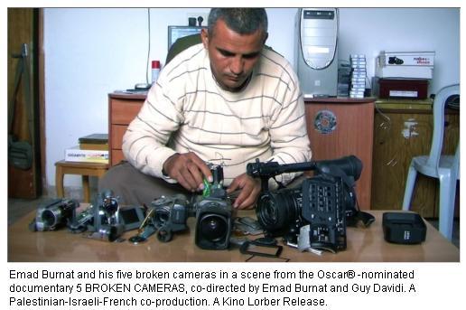 5 broke cameras