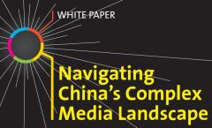 Click to access our free white paper on media in China.